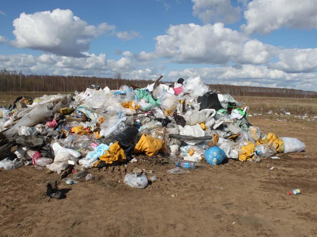Несанкционированная свалка мусора: куда обращаться?